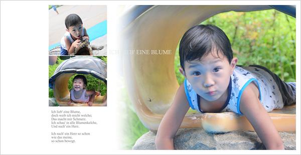 summer102